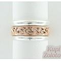 Серебряное кольцо трансформер