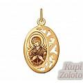 Золотая иконка с ликом Божией Матери Семистрельной
