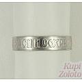 Православное обручальное кольцо